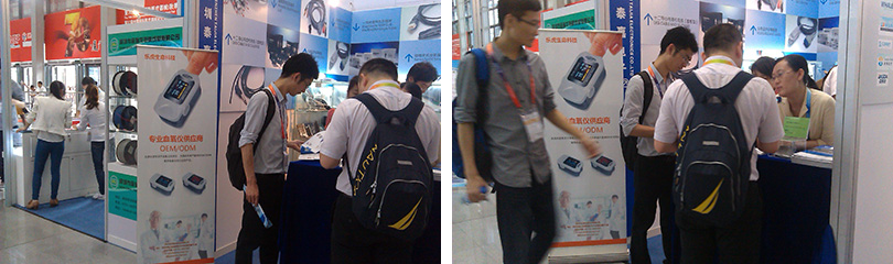 The 68th China International Medical Equipment Fair